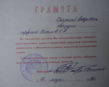 http://s1.uploads.ru/t/pDuXA.jpg