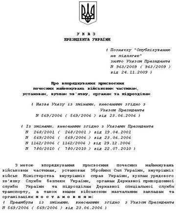 http://s1.uploads.ru/t/pExXV.jpg