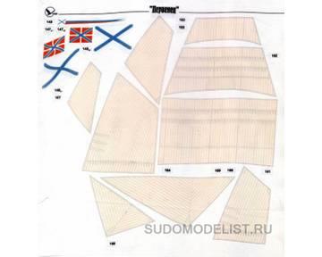 Новости от SudoModelist.ru - Страница 9 PFoHb