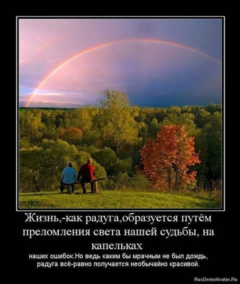 http://s1.uploads.ru/t/pI76o.jpg