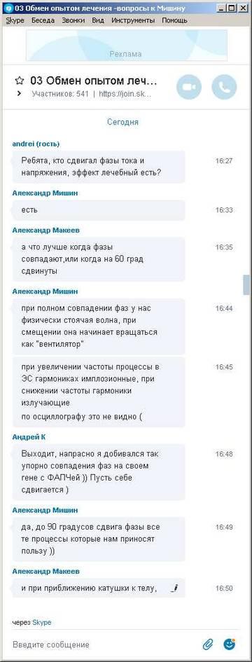http://s1.uploads.ru/t/pM07e.jpg