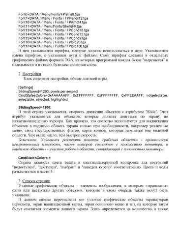 http://s1.uploads.ru/t/pTl0E.jpg