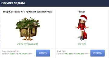 http://s1.uploads.ru/t/pUjvg.jpg