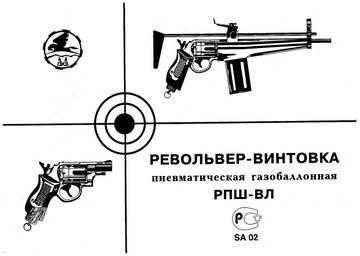http://s1.uploads.ru/t/pcf8Y.jpg
