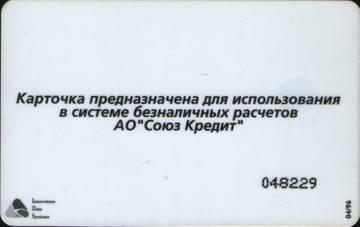 http://s1.uploads.ru/t/peWN1.jpg