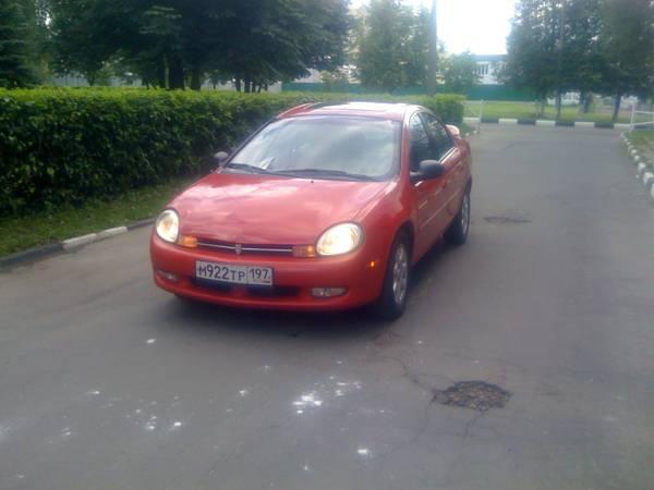 http://s1.uploads.ru/t/pln5w.jpg