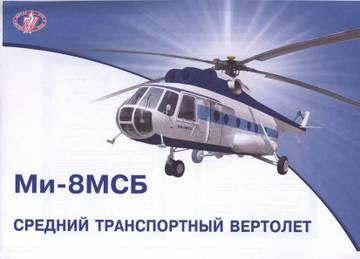 http://s1.uploads.ru/t/pmHSU.jpg