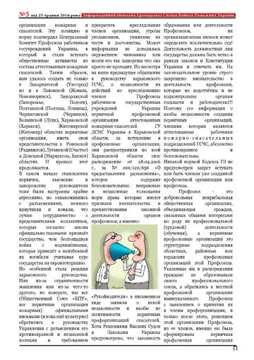 http://s1.uploads.ru/t/pqM3m.jpg