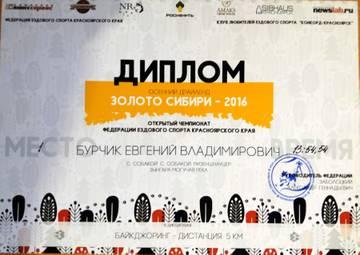 http://s1.uploads.ru/t/pubrx.jpg