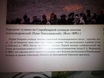 http://s1.uploads.ru/t/pvekK.jpg