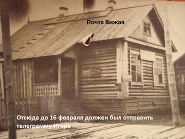 http://s1.uploads.ru/t/q0zS4.jpg