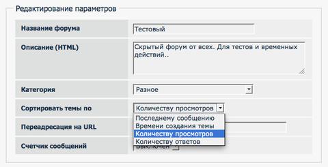 http://s1.uploads.ru/t/q6iZf.png