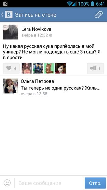 http://s1.uploads.ru/t/q6o2T.png