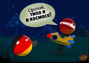 http://s1.uploads.ru/t/qAZJC.jpg