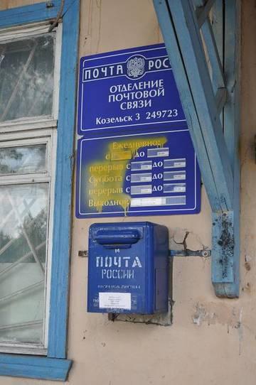 http://s1.uploads.ru/t/qBA1J.jpg