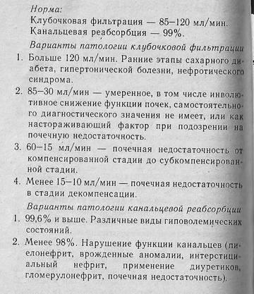 http://s1.uploads.ru/t/qGTLI.jpg