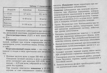 http://s1.uploads.ru/t/qLMwF.jpg