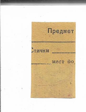 http://s1.uploads.ru/t/qPAYR.jpg