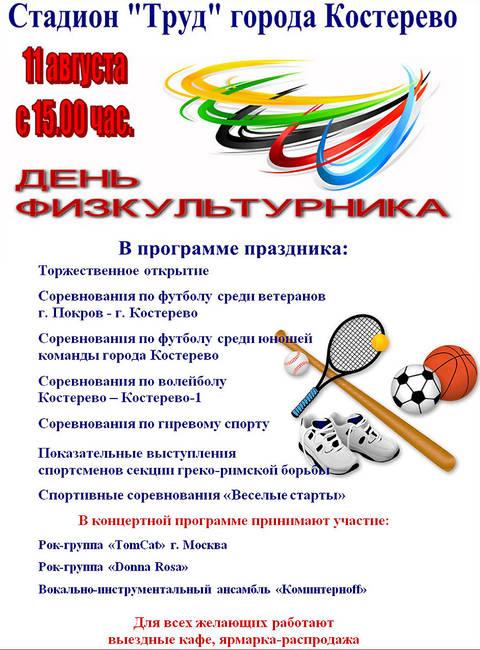 http://s1.uploads.ru/t/qQP1K.jpg