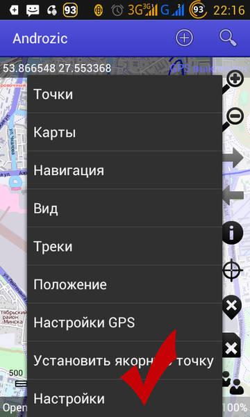 http://s1.uploads.ru/t/qTZ0F.jpg