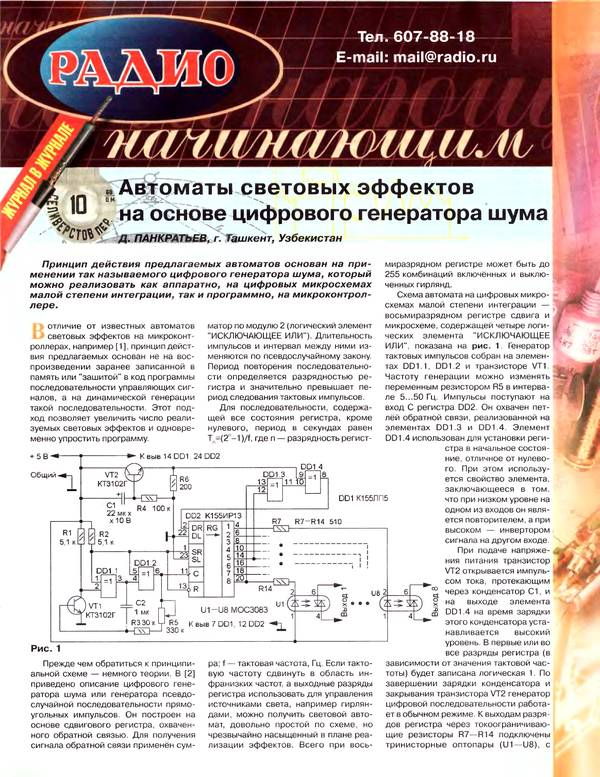 http://s1.uploads.ru/t/qXjdk.jpg