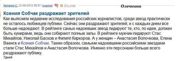 http://s1.uploads.ru/t/qaWp2.jpg