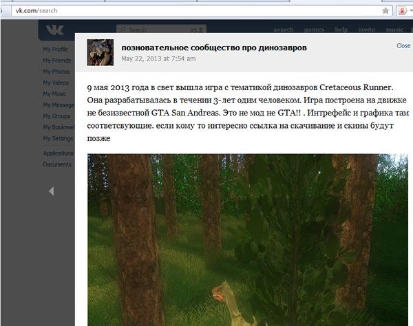 http://s1.uploads.ru/t/qe2mX.png