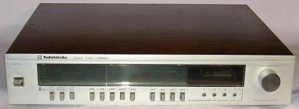 Т-101-стерео Сг2.003.014ТУ