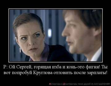 http://s1.uploads.ru/t/qjLhw.jpg