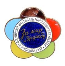 http://s1.uploads.ru/t/qpCVQ.jpg