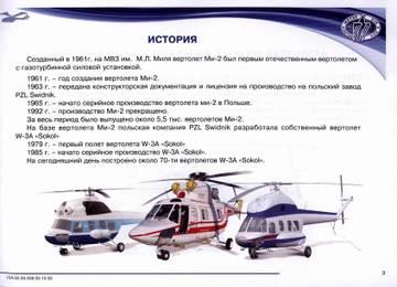 http://s1.uploads.ru/t/qsR5K.jpg