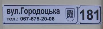 http://s1.uploads.ru/t/qthGo.jpg