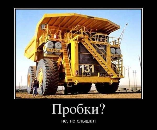 http://s1.uploads.ru/t/qw8EN.jpg