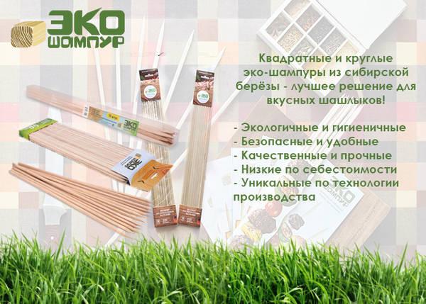 http://s1.uploads.ru/t/qxnTH.jpg