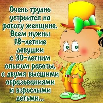http://s1.uploads.ru/t/qzkGO.jpg