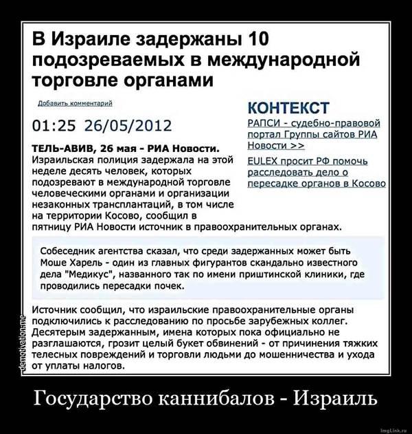 http://s1.uploads.ru/t/r0XbN.jpg