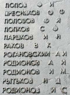 http://s1.uploads.ru/t/r6XYk.jpg