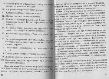 http://s1.uploads.ru/t/r94fO.jpg