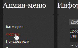 http://s1.uploads.ru/t/rBtj9.jpg