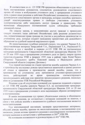 http://s1.uploads.ru/t/rIzdX.jpg