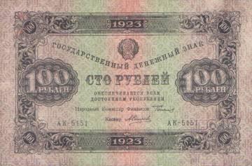 http://s1.uploads.ru/t/rPlYb.jpg