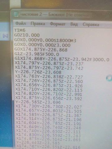 http://s1.uploads.ru/t/rRKpQ.jpg