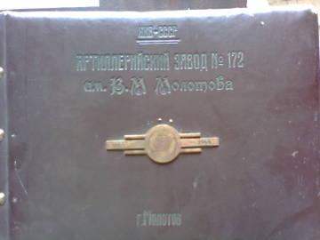 М-75 - 107-мм противотанковая пушка (опытная) RZgdv