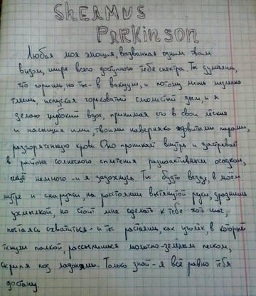 http://s1.uploads.ru/t/raYA6.jpg