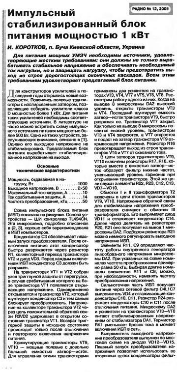 http://s1.uploads.ru/t/rbefY.jpg
