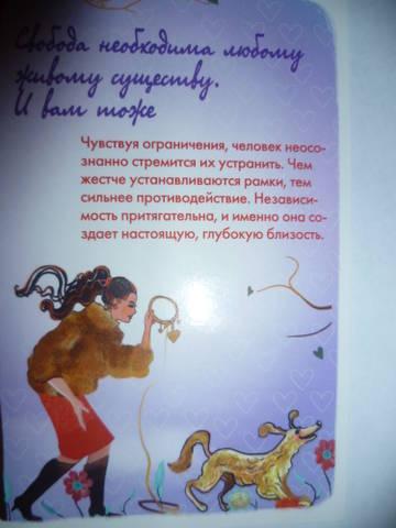http://s1.uploads.ru/t/rlqCb.jpg