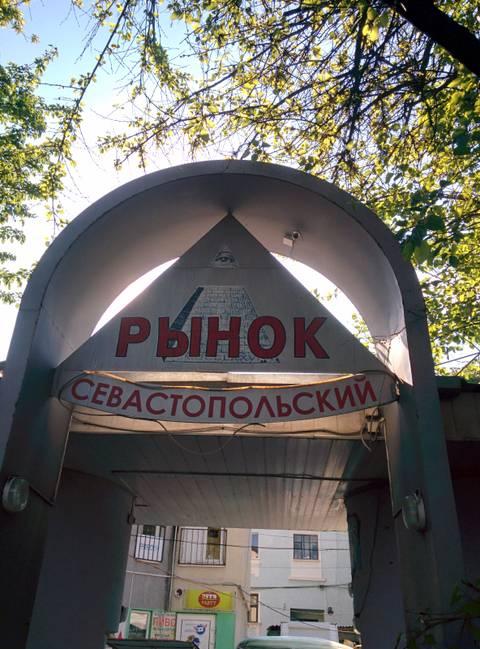 http://s1.uploads.ru/t/rmVM3.jpg