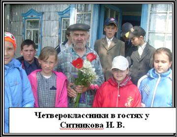 http://s1.uploads.ru/t/rnhtv.png
