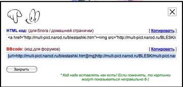 http://s1.uploads.ru/t/rqKOz.jpg