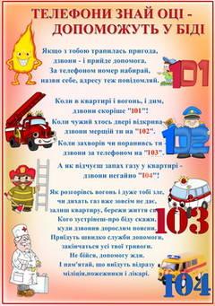 http://s1.uploads.ru/t/rvmMe.jpg